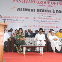 inauguration-of-alumni-house